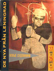 "Catalogue of the exhibition De Nya från Leningrad / ""The New from Leningrad"" Cover: Evgenij Kozlov Тимур на коне"" / ""Timur on Horseback"""