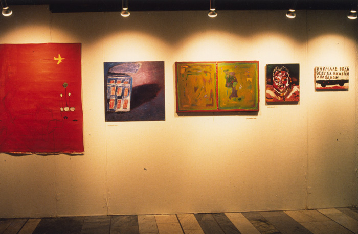 Kulturhuset, The New from Leningrad 1988,From left to right: works by Oleg Kotelnikov, Vadim Ovchinnikov, Vadim Ovchinnikov?, Andrey Kumuryatsev (mistaken for Evgeny Yufit), Sergei Bugaev?
